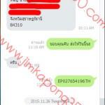 sextoy 231158001