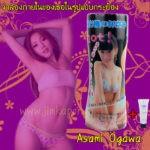 asami001-2